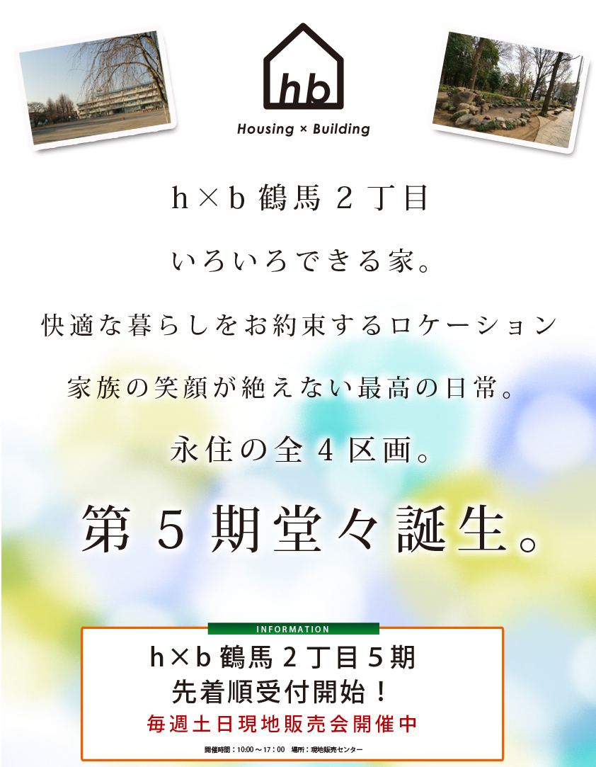 tsuruma5_top